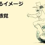 rear-steer-100