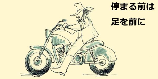 braking-17