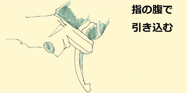 braking-18