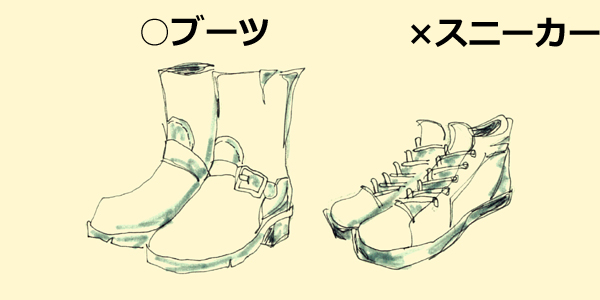 boots-03