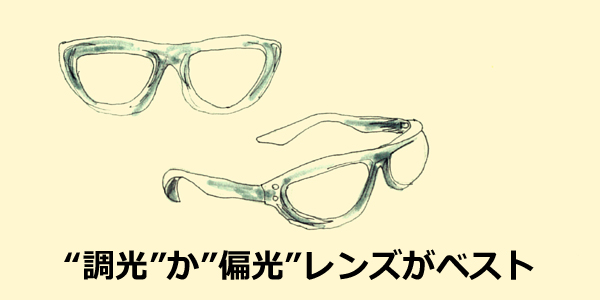 sunglasses-04